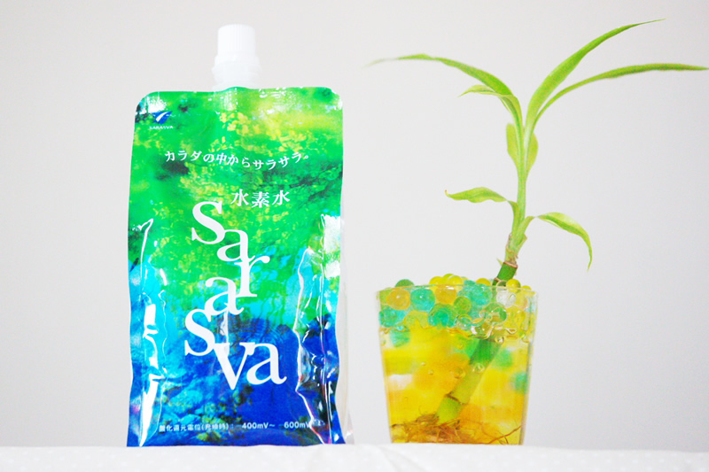水素水サラスバ購入レポート